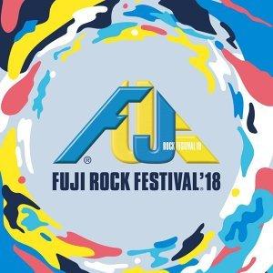 2018 富士搖滾音樂節 Fuji Rock 表演陣容精選