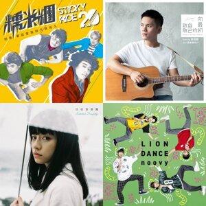 「台湾フェスタ2018」で聴ける台湾アーティストたち
