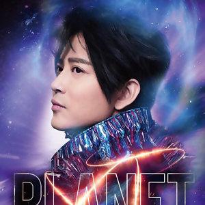 陳曉東【PLANET XT】世界巡迴演唱會 台北站歌單