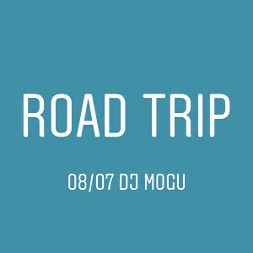 放假去公路旅行