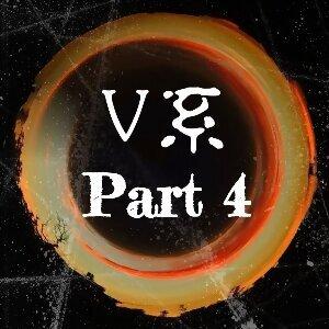 視覺系樂團Part4