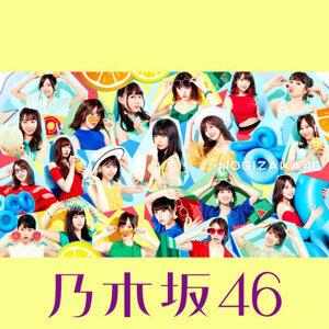 48/46 Group 愛歌集