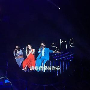 S.H.E「十七音樂會」演唱會歌單🍀