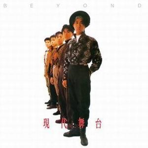 Beyond - BTB-現代舞台-BYEOND