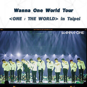 Wanna One World Tour <ONE : THE WORLD> in Taipei 演唱會歌單