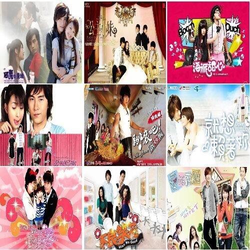 那些年追的偶像劇歌曲(2005-2010)