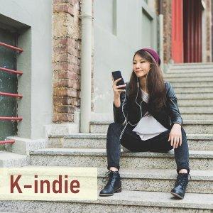 K-Indie私藏歌單大公開