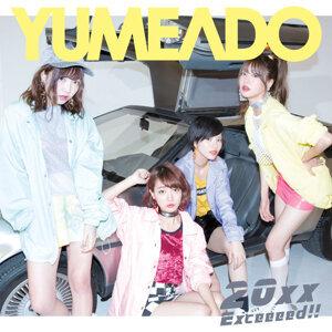 Yumemiru Adolescence 歷年精選