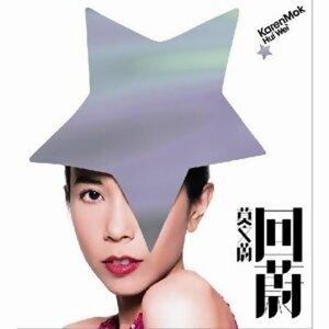 莫文蔚 - 回蔚-莫文蔚專輯 - CD