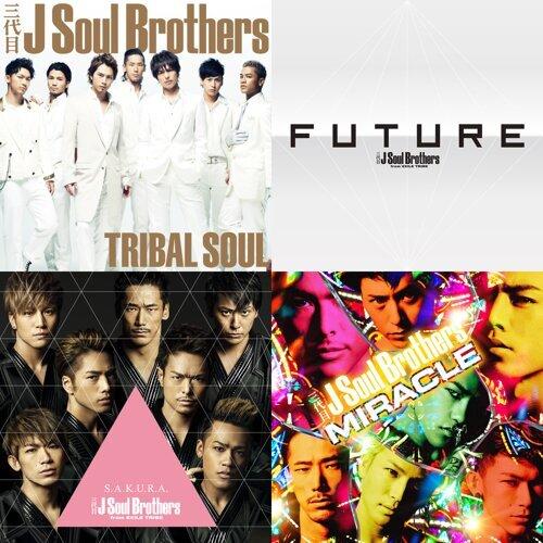 夜に聴きたい珠玉の三代目J Soul Brothersのバラード曲