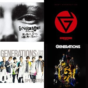 GENERATIONS from EXILE TRIBEのバラード曲