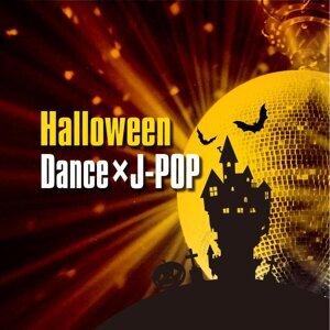 ハロウィン DANCE × J-POP