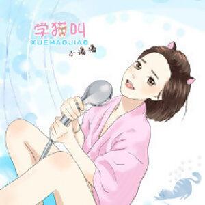 中文歌曲-ada分享