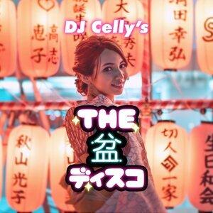 DJ Celly's THE盆ディスコ