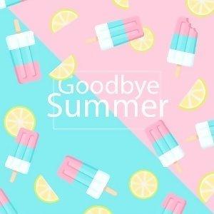 再見夏天,我們還要繼續瘋