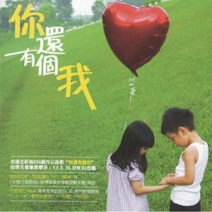 SG you listened to 同花順 - 木吉他版