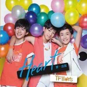 TFBOYS - Heart夢·出發 (Heart, Dream&Start)