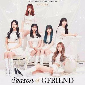 "Season of GFRIEND ""Encore"""