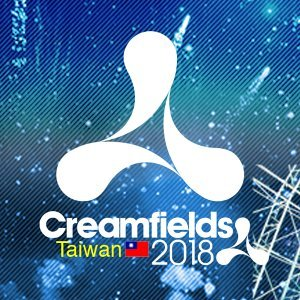 Creamfields Taiwan 2018 精彩陣容回顧