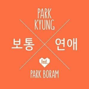 2017.9 kpop