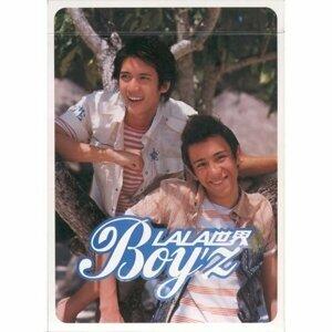 Kenny Kwan & Boy'z 😍