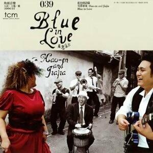 昊恩家家(Hao-en and Jiajia) - 藍色情詩篇(Blue In Love)