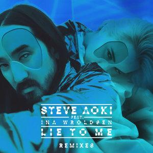 DJ Mykal a.k.a.林哲儀的BPM電音台#5__與潮流時尚品牌聯名的電音DJ/組合