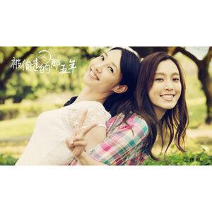 華語歌曲分享
