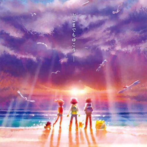 精靈寶可夢電影版主題曲(1998~2019(不定時更新!