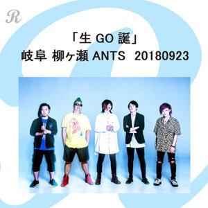 「生GO誕」岐阜 柳ヶ瀬ANTS  20180923