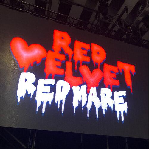2018 RedVelvet Red Mar台灣演唱會