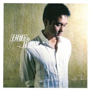 張智霖 (Chilam Cheung) - 十月初五的月光原聲大碟