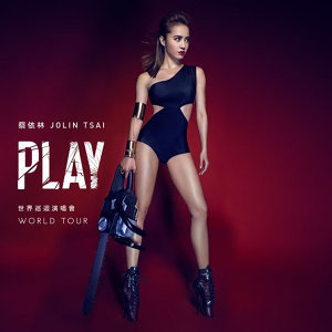 蔡依林 (Jolin Tsai) - 蔡依林 Play世界巡迴演唱會 (Jolin Tsai Play World Tour)