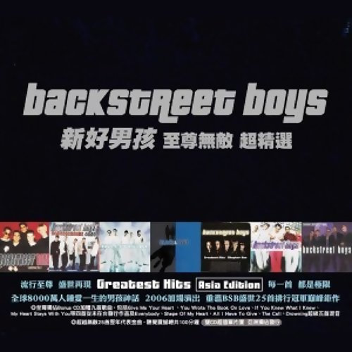 Backstreet Boys (新好男孩) - Greatest Hits(至尊無敵超精選)