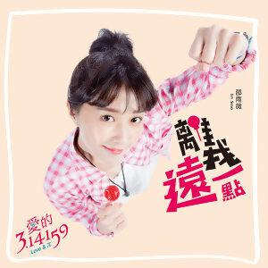 2018 热门台剧原声带懒人包(随时更新)