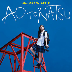 Japanese Movie OSTs