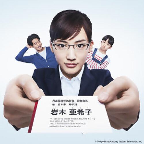 Japanese Drama OSTs
