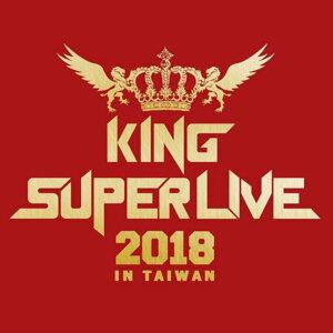 King Super Live 2018 台灣