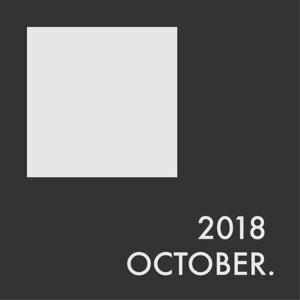 最遲的胃口 2018 十月號