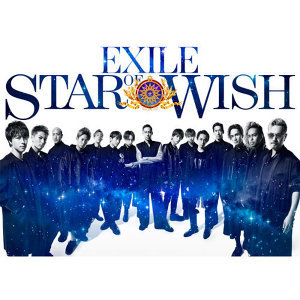 EXILE - STAR OF WISH
