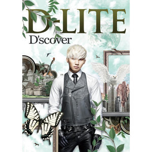 D-LITE (from BIGBANG) 歷年精選