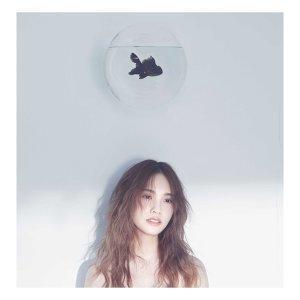 2018 楊丞琳 青春住了誰世界巡迴演唱會 安可高雄場
