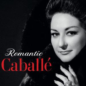 西班牙歌劇天后卡芭葉辭世