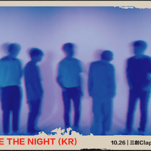 Gima一起聽_K Indie (by We are the night)