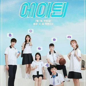 A-TEEN OST