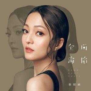 Angela Chang 张韶涵  JOURNEY「 旅程 」 World Tour 2018 - 2019