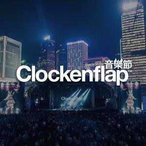 Clockenflap音樂節2018預習