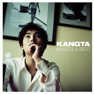 安七炫 (Kangta) - 07首張個人精選