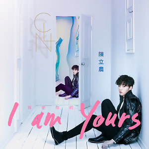 C-Pop New Release Daily Chart