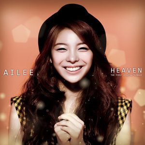 Ailee (에일리) 歷年精選